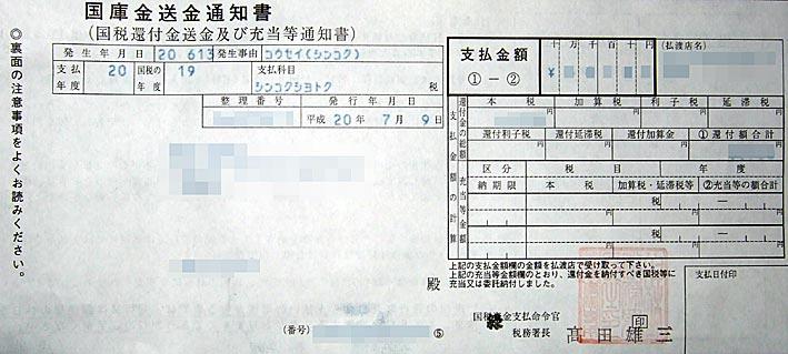 ファイル 1147-2.jpg