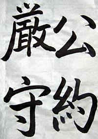 ファイル 1355-1.jpg