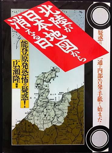ファイル 1930-5.jpg