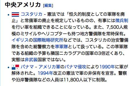 ファイル 2022-2.jpg