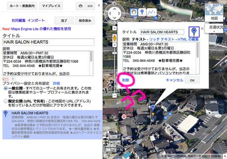 ファイル 2122-2.jpg