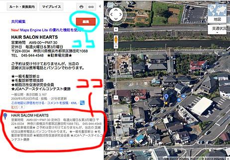 ファイル 2122-5.jpg