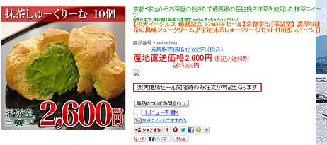 ファイル 2166-3.jpg