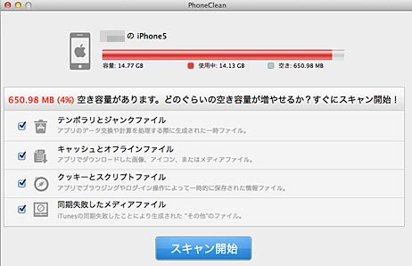 ファイル 2186-3.jpg