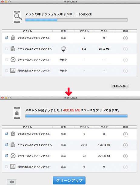 ファイル 2186-4.jpg