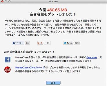 ファイル 2186-5.jpg