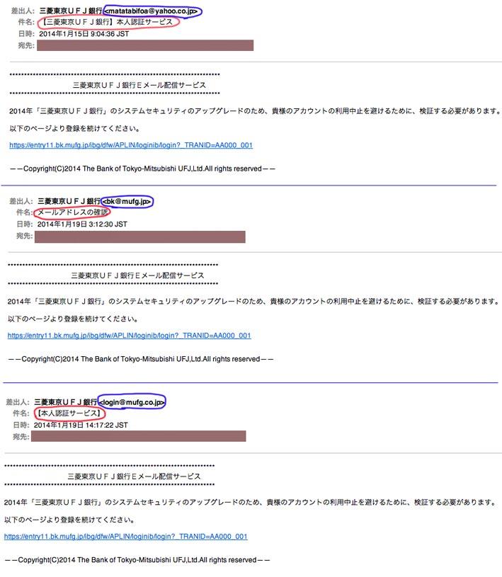 ファイル 2203-2.jpg