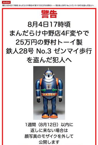 ファイル 2303-2.jpg