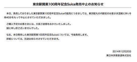 ファイル 2366-3.jpg