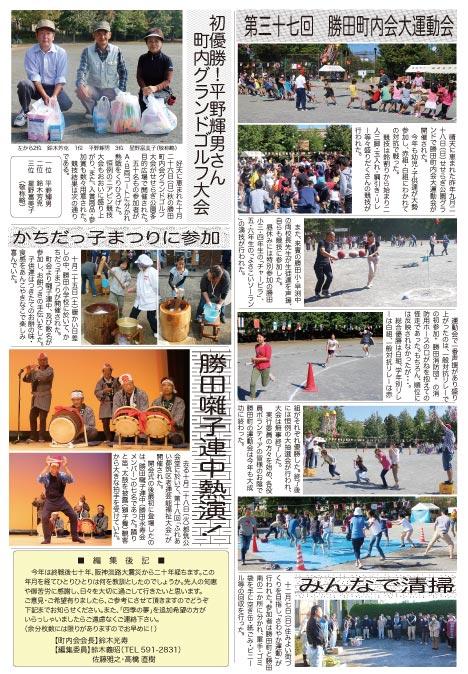 ファイル 2394-3.jpg