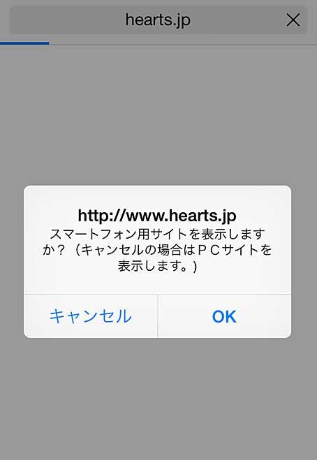 ファイル 2415-2.jpg