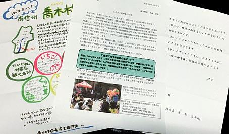 ファイル 2439-3.jpg