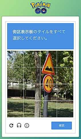 ファイル 2710-3.jpg