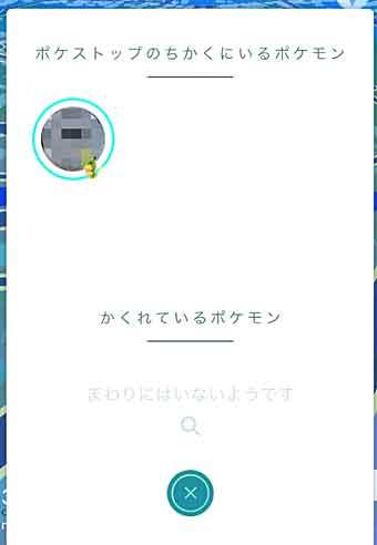 ファイル 2745-3.jpg