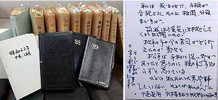 ファイル 718-2.jpg