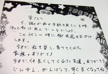 ファイル 789-1.jpg