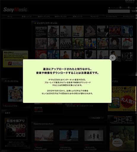 ファイル 2003-2.jpg