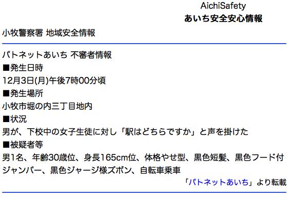 ファイル 2034-2.png