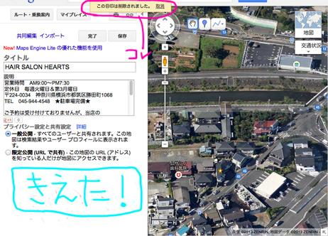 ファイル 2122-3.jpg