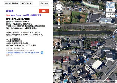 ファイル 2122-4.jpg