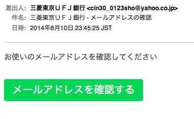 ファイル 2279-2.jpg