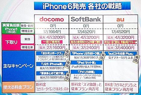 ファイル 2323-4.jpg