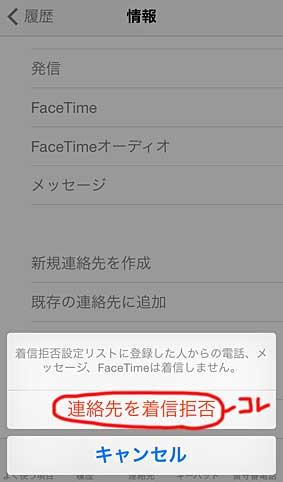 ファイル 2343-4.jpg