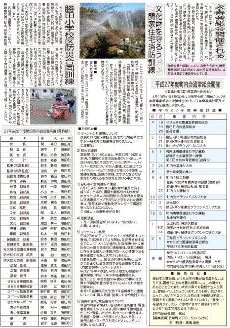 ファイル 2466-3.jpg
