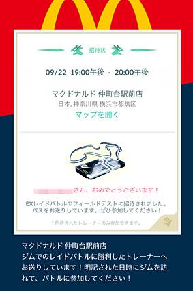 ファイル 2796-2.jpg