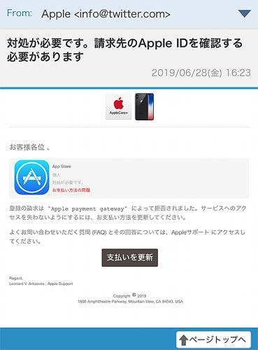 ファイル 2861-3.jpg